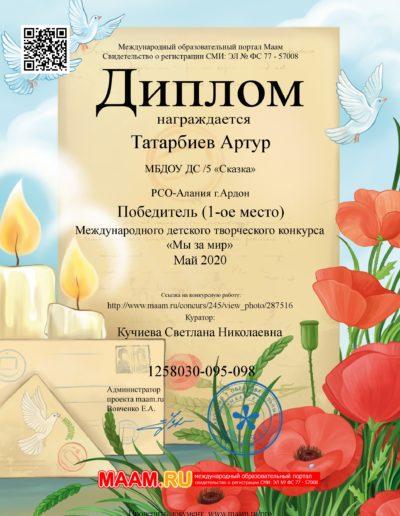 image-12-05-20-11-02