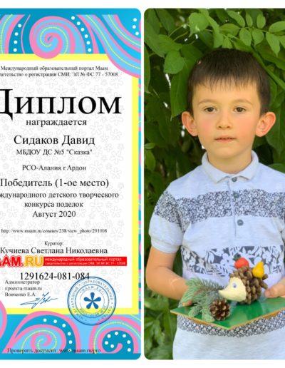 image-08-09-20-12-11
