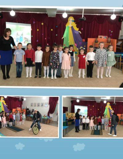 Встречаем гостей детского сада и путешественника